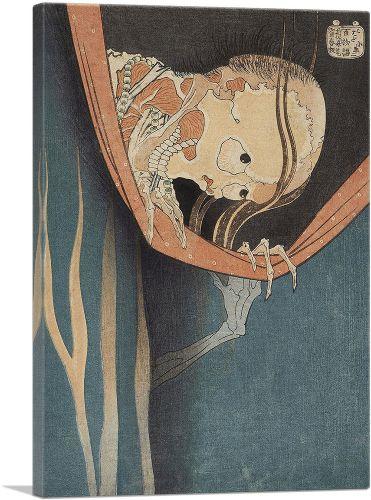 Hyaku Monogatari Kohada Koheiji 1831