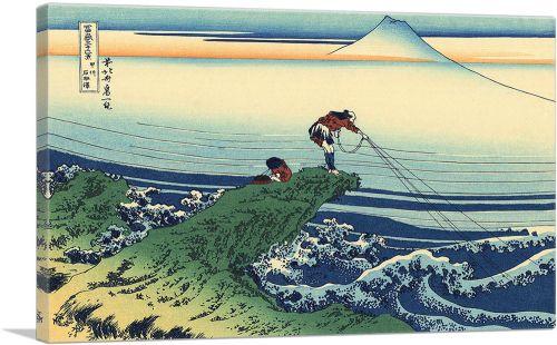 Kajikazawa in Kai Province 1830