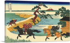 The Fields of Sekiya by the Sumida River 1823