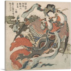 Mystical Bird 1820