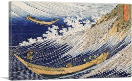 Ocean Waves - Choshi in the Simosa Province