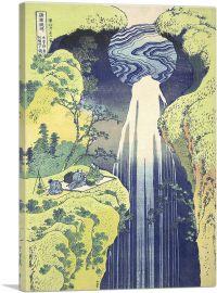 The Amida Falls in the Far Reaches of the Kisokaido Road 1832