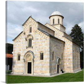 Visoki Decani Medieval Orthodox Christian Monastery in Pec Peja Kosovo