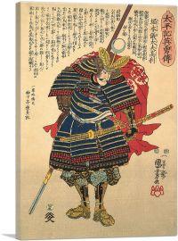 Horimoto Gidayu Takatoshi