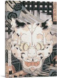 Cats - Fifty Three Stations of Tokaido 1852