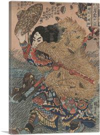 Yang Lin - Hero of the Suikoden